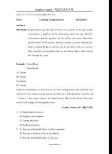 2002年6月大学英语六级考试试题及参考答案