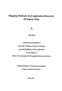 室内地图制图方法与应用研究