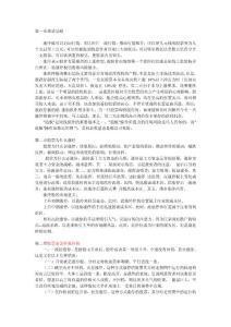台湾股票达人
