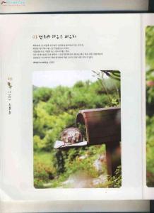 105种韓國拼布(五)