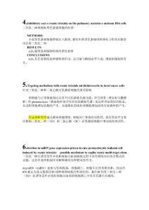 PPT对应每条翻译[教学]