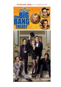 S02E05-06 The Big Bang Theory 美剧 生活大爆炸 第二季 中英剧本·词汇解释·学习笔记