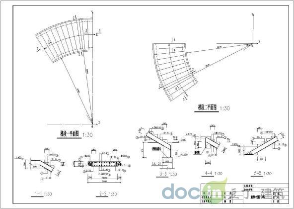 旋转楼梯结构施工图(含混凝土旋转楼梯和钢结构旋转楼梯)
