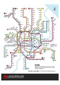 2013年上海地铁线路图(高清版)