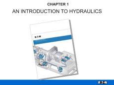 【精品液压培训资料】派克:液压系统基础知识