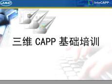 压力容器capp