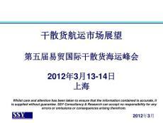 2-ssy-干散货航运市场展望-运价分析