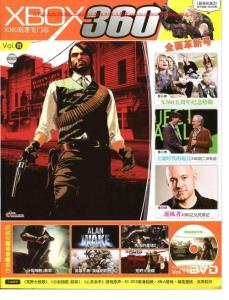 Xbox360专辑。
