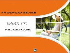 外研社研究生英语综合?#22363;?#19979;第一单元课件,熊海虹主编
