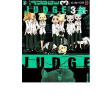 JUDGE审判第11话
