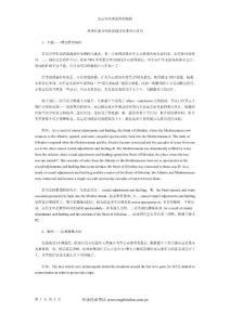 环球托业介绍托福阅读短期..