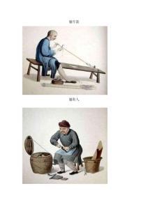 那年那时中国风情画(图)