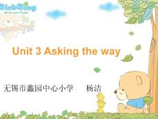 牛津小学英语6B Unit3 Asking the way课件之一