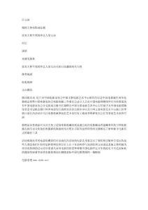 中国电影诞生110周年藏品展..