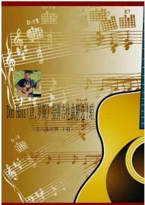 国外指弹吉他谱