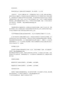 国鑫黄金 :债券市场起波澜..