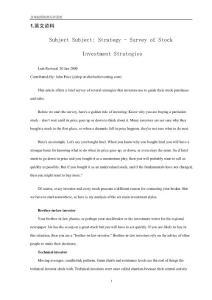 外文翻译--策略—股票投资策略的调查