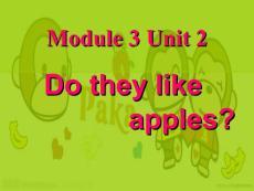 外研版(一起)标准二年级英语上册课件 Unit2-Do they like apples(1)