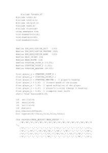 【最新】opengl 3D迷宫 C++实现 源代码
