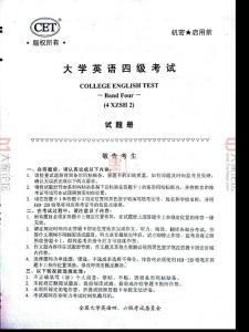 2015年大学英语四级考试真..