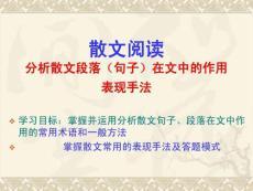[精彩]2013散文浏览感化题_1471448002
