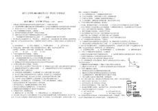 浙江省椒江育英学校20112012学年第一学期第..