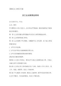 【创业秘笈】餐饮店经营管理