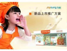 九阳豆浆机新品上市推广方案