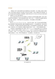无线路由中继(WDS)、网关模式设置详解64369