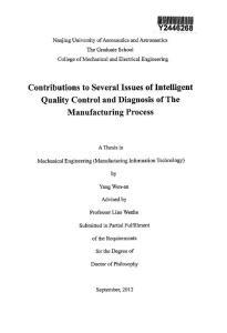 制造过程质量智能控制与诊断中若干问题的研究