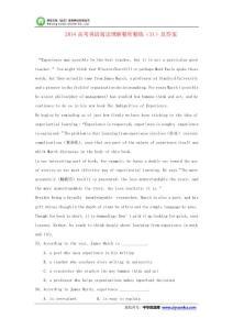 2014高考英语阅读理解精析精练:31(含答案)