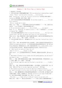 2015七省专用高考英语大一..