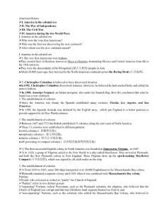 英语专业八级(作文&人文知识 &专八口试)