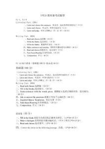 2013.8.IPE2A教材课奖学..