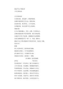 2013年辽宁课标卷王大绩