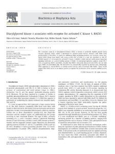 Diacylglycerol kinase δ..
