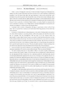 新编英语教程7下课文(A NEW ENGLISH COURSE:LEVEL7 Unit7-14Text I)