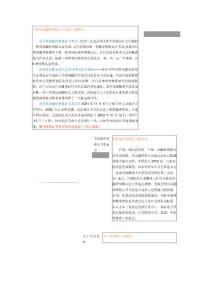 全国英语翻译资格证书考试(ceti):
