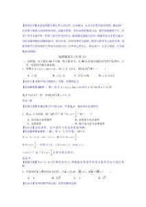浙江省宁波市2013-2014学年高二下学期期末考试数学文试题 Word版含解析