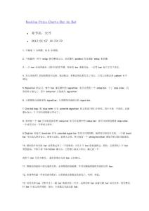 price action价格行为交易k线学习86点中文笔记