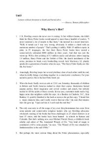 why harry 39;s hot英汉双语[完美版]