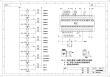 某项目LED显示屏工程结构施工图