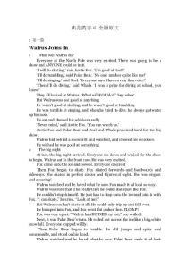 典范英语6_第一到第十八本_英文原文