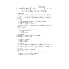 电焊机电流电压表校准规程