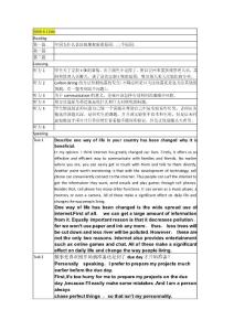 托福北美机经09.9.11na(口语参考 独立作文范文)《精选文档》