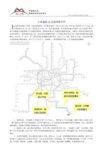 上海地铁16号线地铁线路介..