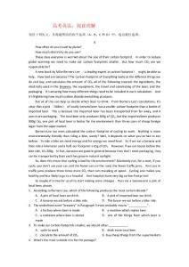 2012高考英语:阅读理解microsoft word 文档