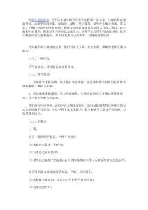 [生活]初中语文辅导中作文满分技巧汇总