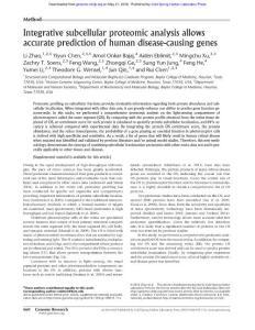 《Genome Research》杂志2016年发表文章