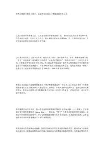 [精彩]金属陶瓷层技巧(..